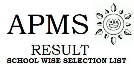 APMS Selection List 2021 Class 6th