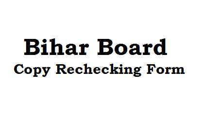 Bihar Board Scrutiny Application 2021