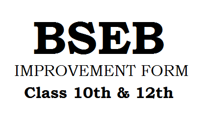 Bihar Board Improvement Form 2021 Pdf