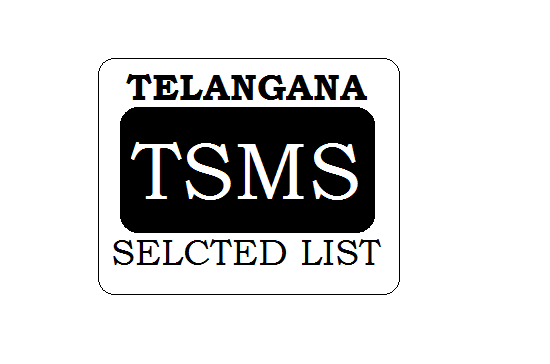 TS Model School Selected List 2021