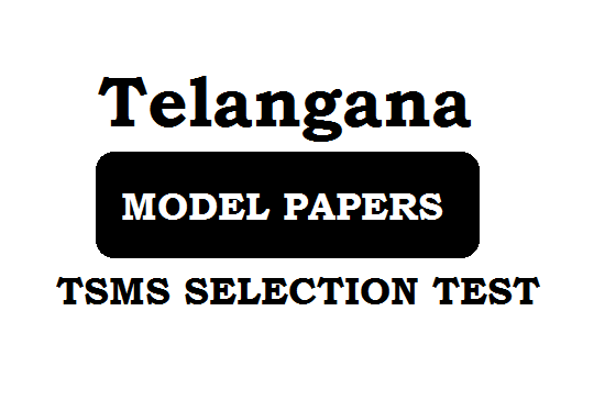 TSMS Model Papers 2019 for 6th, 7th, 8th, 9th & 10th