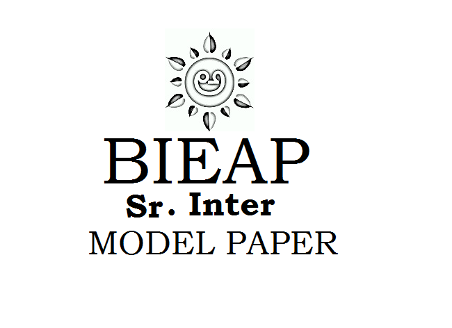 Jnanabhumi AP Sr Inter Model Paper 2020 Pdf Download (*Latest)