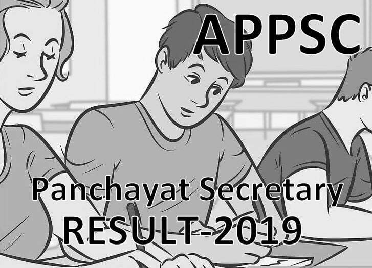 APPSC Panchayat Secretary Result 2019 for Offline Screening test