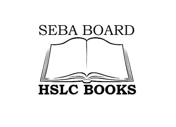Assam 10th Class Books 2021
