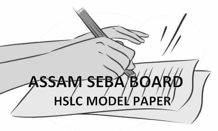 SEBA 10th Question Paper 2020