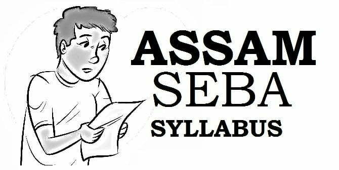 Assam Board 10th Class Syllabus 2020