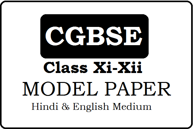 CG Board 12th Model Paper 2020
