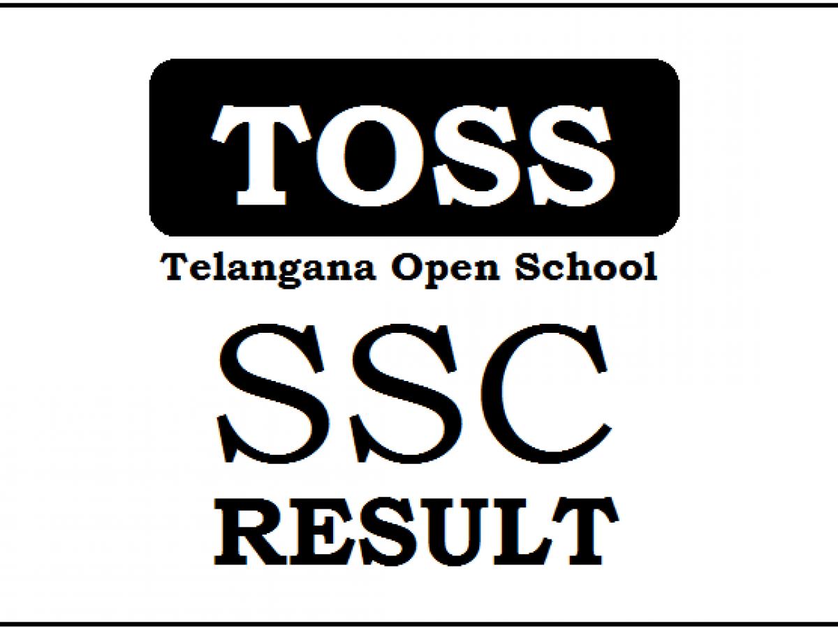 Ts telangana ssc results 2019