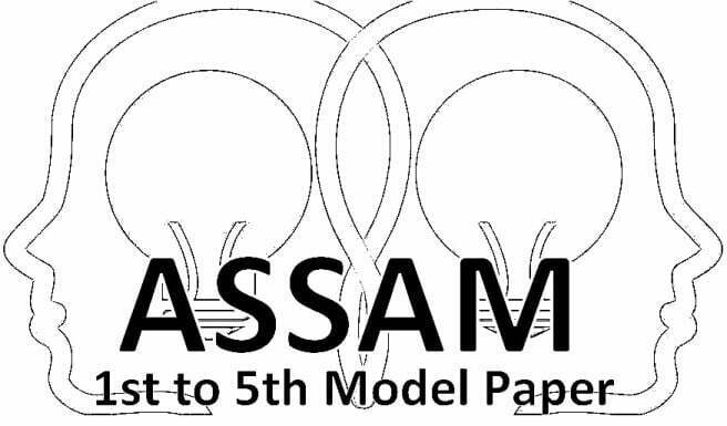 Assam 1st to 5th Model Paper 2020