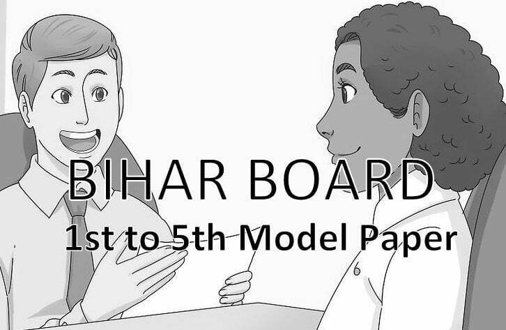 BSEB 1st to 5th Model Paper 2020 Pdf