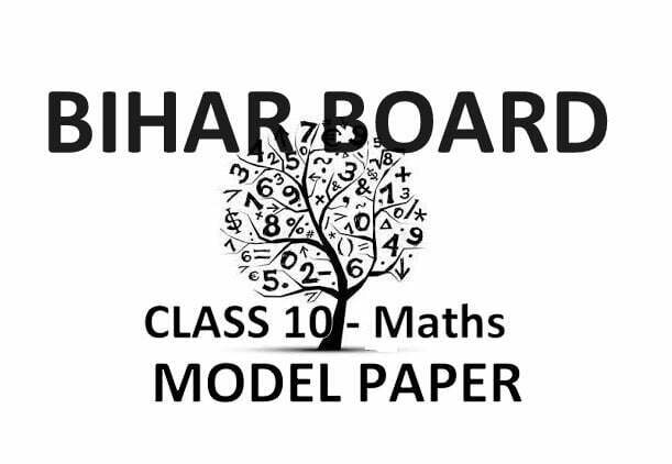 BSEB 10th Maths Model Paper 2020