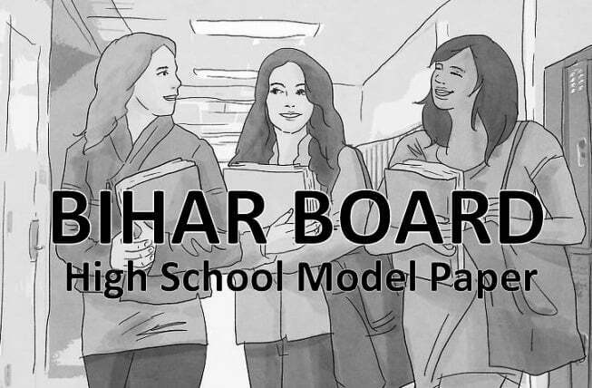 Bihar 6th, 7th, 8th, 9th Model Paper 2020 Pdf Download (*All Subject)