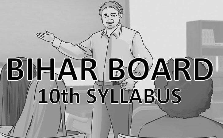 Bihar Board 10th Syllabus 2020 Pdf
