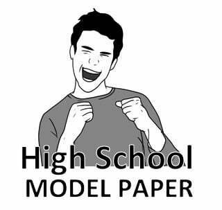 AP 6th, 7th, 8th, 9th Model Paper 2020 Pdf Download