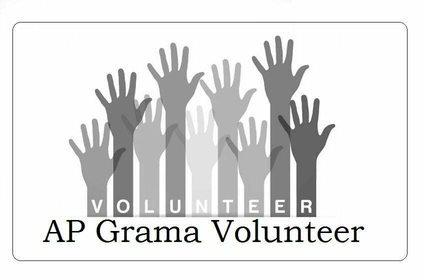 AP Grama Volunteer Recruitment 2021