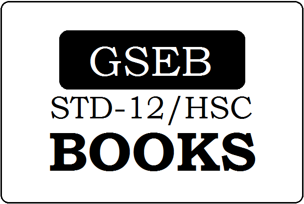 Gujarat Board STD-12 Books 2021 Pdf