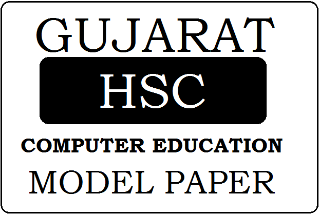 GSEB HSC Computer Study Model Paper 2021