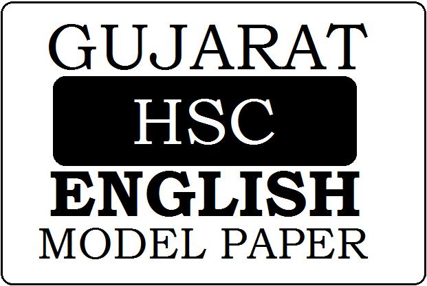 GSEB STD-12 English Model Paper 2020