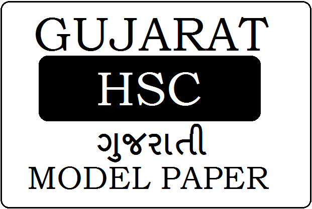 GSEB STD-12 Gujarati Model Paper 2020