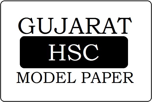 GSEB STD-12 Model Paper 2020