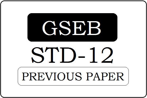 GSEB STD-12 Previous Paper 2020