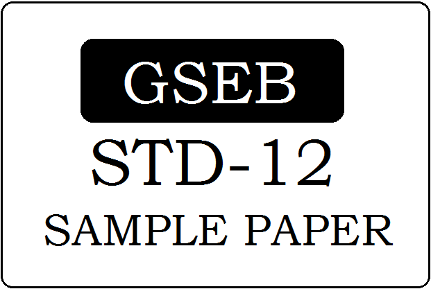 GSEB STD-12 Sample Guess Paper 2021