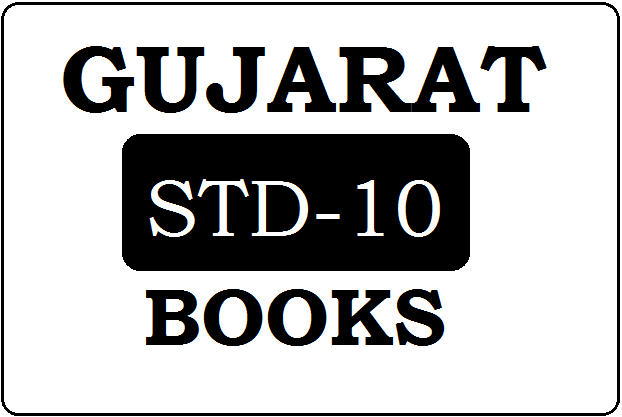 Gujarat STD-10 Books 2021 Pdf