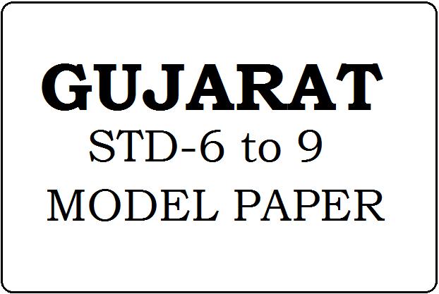 GSEB Class 6th to 9th Model Set 2021 Pdf
