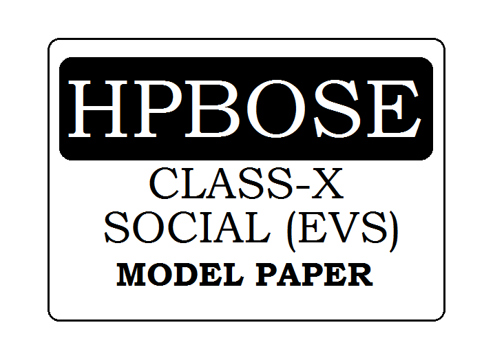 HPBOSE 10th Social Science Model Paper 2020