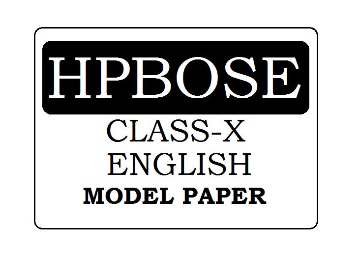 HP Board 10th / Matric Model Paper 2020