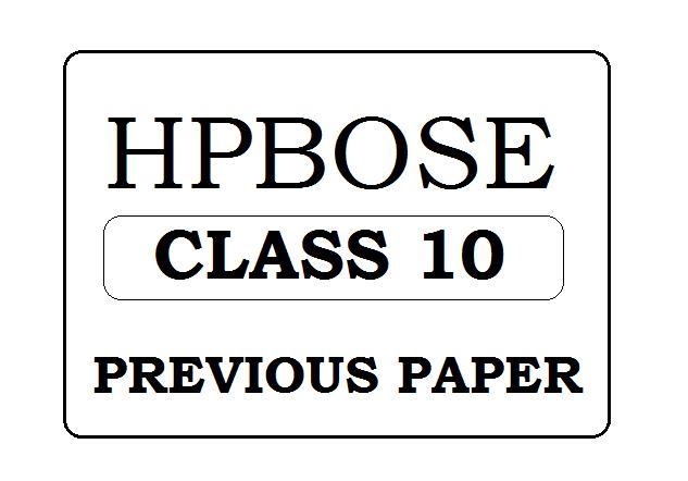 HP Board 10th Previous Paper 2021