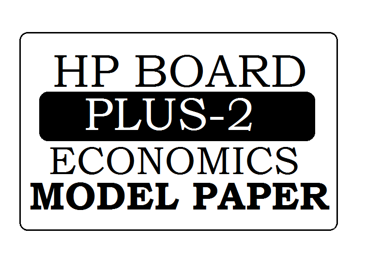 HP Board 12th Economics Model Paper 2021