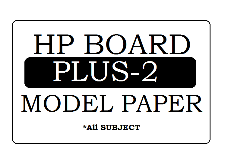 HP Board 12th Model Paper 2020 HPBOSE Plus-2 Question Paper 2020