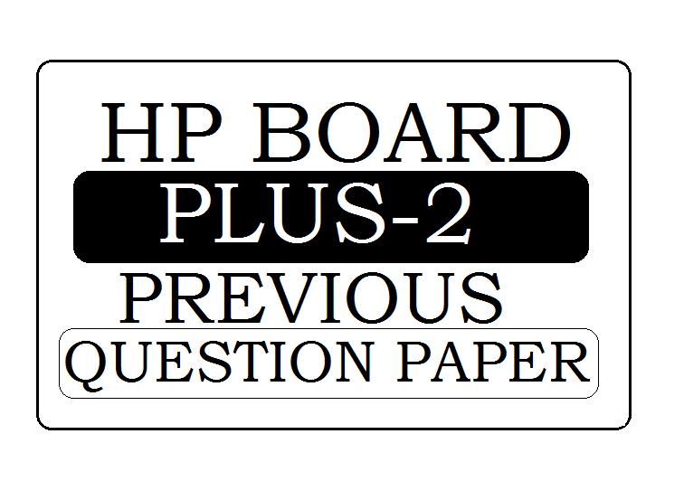 HP Board 12th Previous Paper 2020