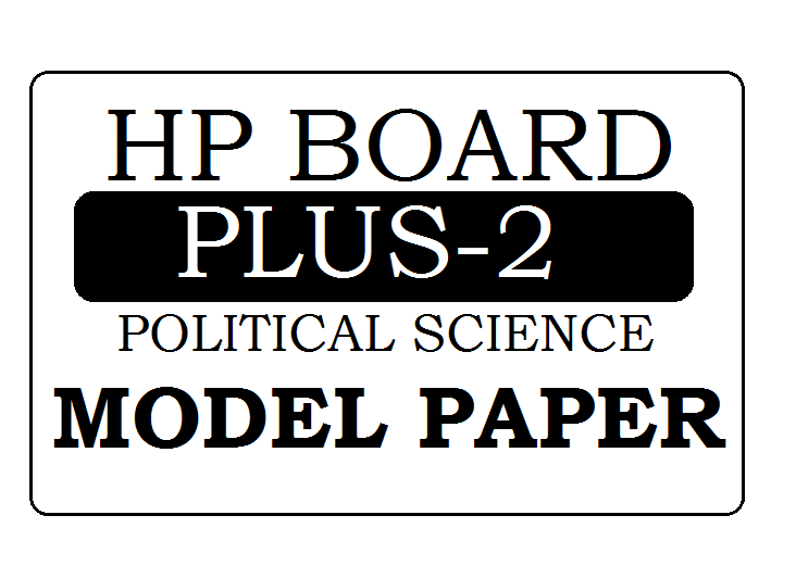 HP Board 12th Political Science Model Paper 2021