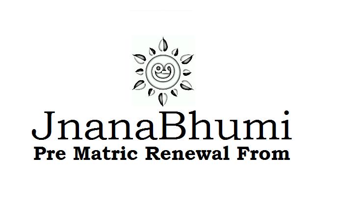 anabhumi Pre Matric Renewal Form 2021