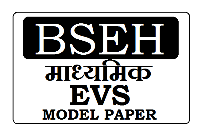 BSEH 10th Scoial Science Model Paper 2020