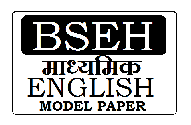 BSEH 10th English Model Paper 2020