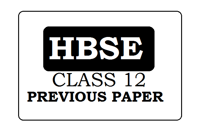 HBSE 12th Previous Paper 2021