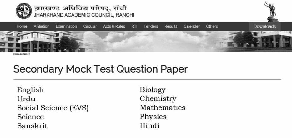 JAC 10th Class Mock Test Question Paper 2020
