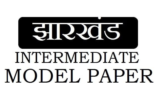 JAC 12th Model Paper 2021