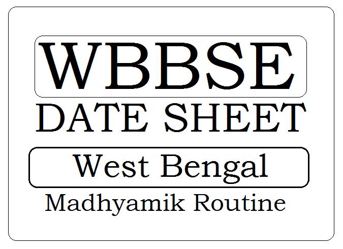 WBBSE Routine 2020