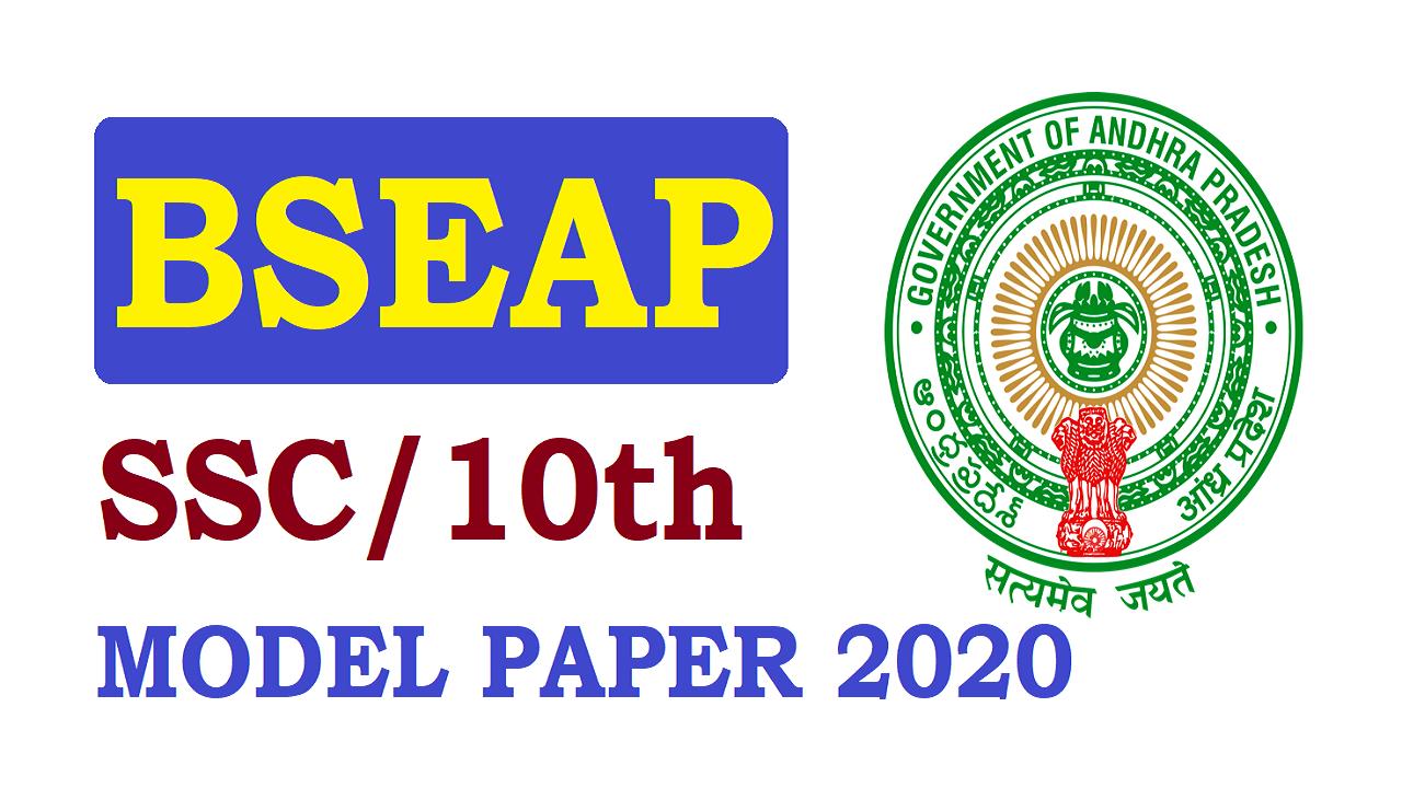 del Paper 2020