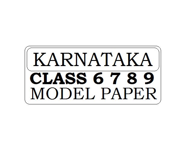 KAR high school model paper 2021