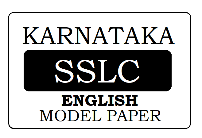 KSEEB 10th/SSLC English Model Paper 2020