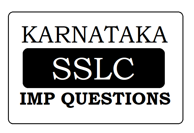 Karnataka 10th Important Question 2020