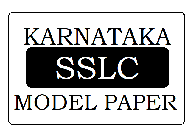 KAR SSLC Question Paper 2020