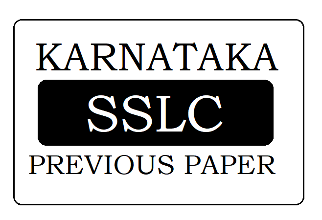 Kar 10th Question Paper 2020