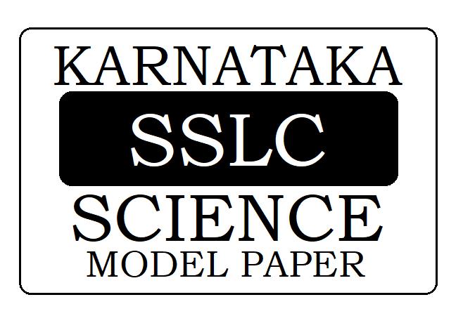KSEEB 10th / SSLC Science Model Paper 2020