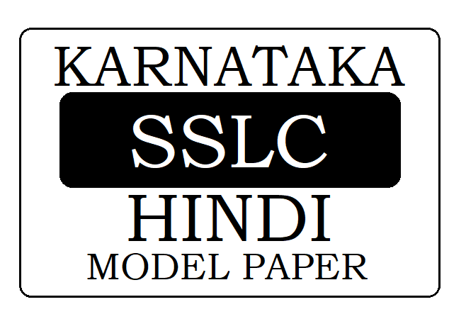 KSEEB 10th/SSLC Hindi Model Paper 2020